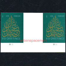 4800a Eid 2013 Imperf Horizontal Pair w/ Vert Gutter & Lower Plate # Calligraphy