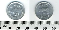 Nepal 1972 (2029) - 5 Paisa Aluminum Coin - Trident with sun and moon - Ox