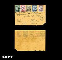 MAFIA ISLAND 1914 COVER 5 VALUES, OVERPRINT G.E.A. BRITISH OCCUPATION , COPY