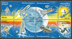 Mr B's US 1981 Stamps #1912 - 1919 -  SPACE ACHIEVEMENTS -18c - FREE SHIPPING***