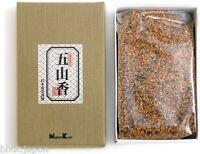 焼香 Shoukou - Incienso Japonés Polvo a Quemar - 五山香 Gozankou