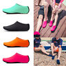 Beach Shoes Socks Soft Portable Aqua Water Sock New Sport Trainers Skin Footwear