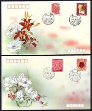 China 1993 1994 Lunar New Year & Eve Rooster & Dog Covers (Total = 2 Covers)