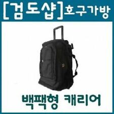 Kendo Backpack Type(Can Use As Carrier) Bogu Bag Stoarge Case_A0