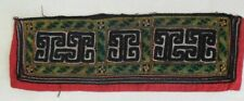 Chinese tribe Yao people's old hand embroidery