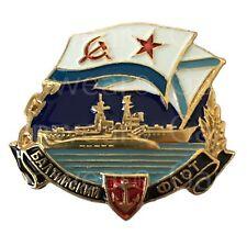 Russia USSR Navy Baltic Fleet Ship Submarine Anchor Badge -  St Andrews's Flag