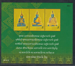 Thailand 2015 MNH SS Vesak Day