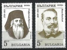 Bulgaria 1989 scrittori bulgaro Yvert n° 3248 et 3249 neuf 1° scelta