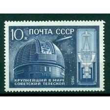 URSS 1985 - Y & T n. 5258 - Télescope de Zelentchouk