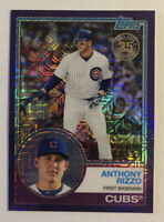 Anthony Rizzo 2018 Topps Silver Pack Retro PURPLE Refractor /75  Chicago Cubs