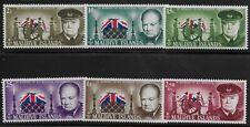 Maldive Islas Scott# 201-06, Individuales 1967 Conjunto Completo FVF MNH/MH