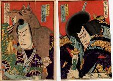 UW»Estampe japonaise originale diptyque acteurs Kabuki loup Kunichika 99 P05