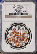 2012 China S10 Yuan Silver Color Dragon Proof Coin NGC PF69