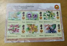 Kedah  2018 Malaysia Wild Orchid Orkid Liar Flowers definitive MS Stamp MNH