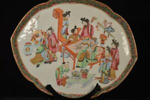 A  large Chinese Export Porcelain Famille Rose Plate -Middle of Qing Dynasty