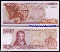 GRECIA GREECE 100 Drachmai dracmas 1978 Pick 200b SC /  UNC