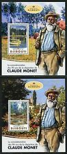 Djibouti 2017 90th Memorial Claude Monet Set Of Four Souvenir Sheets Mint Nh