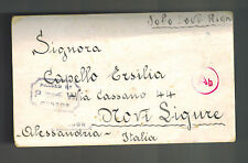 1943 POW Information Bureau Letter Sheet Cover to Italy Prisoner of war Camp 210