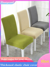 Dining Chair Protector Cover Seat Slipcover Stretch Removable Washable for Hotel