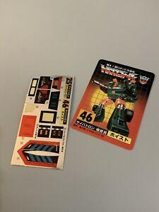 Vtg G1 transformers re issue Hoist Collectors Edition Decals + Card Takara