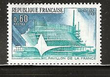 FRANCE # 1177 MNH EXPO 1967 MONTREAL CANADA