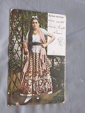 Vintage Postcard: Belleza Mexicana, Mexico posted 1904