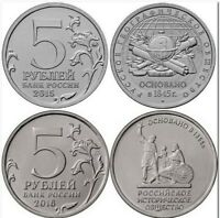 Russia 5 roubles 2015 170 years of Russian Geographic Society UNC RU88