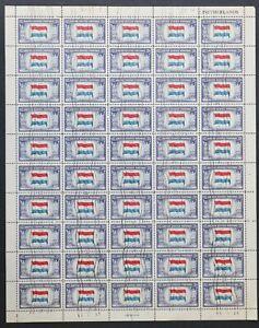 U.S. Used #913 5c Overrun Nations - Netherlands. Sheet of 50. Scarce!