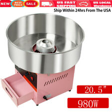 205 Cotton Candy Maker Commercial Electric Machine Party Sugar Floss 980w Usa