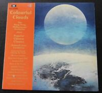 Hong Kong LP of Colourful Clouds Hong Kong Philharmonic Oechestra Kenneth Jean ~