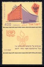 ISRAEL MNH 1958 SG149 10th Anniversary of Israel