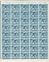 San Marino 1955  winter olympics mint never hinged  2 lira stamp sheet R19904