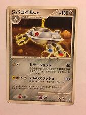 Pokemon Card / Carte Magnezone Promo 093/DP-P