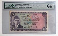 PAKISTAN State Bank 10 Rupees Haj Pilgrim Issue Note PMG 64 Choice Unc;I601