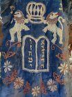old+vintage+Judaica+TORAH+case+%22The+Ten+Commandments%2C+Crown%2C+Lions+Flowers%22+