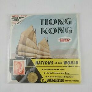 VTG Sawyers View-Master B251 HONG KONG Reel Set w/Coin Stamp & Booklet NEW RARE