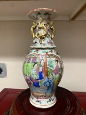 antique Chinese rose medallion porcelain vase