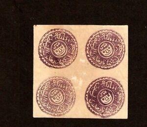 AFGHANISTAN 1878 Tiger Head 1 Sh Violet MINT BLOCK OF 4 STAMP Scott # 99 RARE