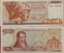 GREECE 1978 100 DRACHMAI UNCIRCULATED BANKNOTE P-200 ATHENA OF PIRAEUS BEAUTY !!