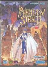 PHANTASY STAR II 2 RPG SEGA MEGA DRIVE MD MEGADRIVE  JAPANESE JAPANZON