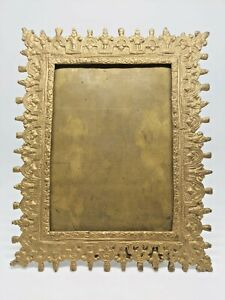 Antique Solid Brass Picture Photo Frame Ornate Easel Back 6.75''x 8'' NO GLASS