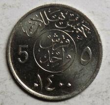 Saudi Arabia AH1400 5 Halala Coin  - Brilliant Uncirculated