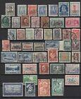 GRÈCE un lot de timbres anciens oblitérés /T302