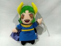 "Puyo Puyo Compile Draco Centauros UFO Prize Plush Toy Sega 1996 Japan BIG 10"""
