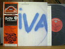 LA DUSSELDORF - VIVA German prog VINYL LP Japan Obi Kraftwerk Neu Klaus Dinger