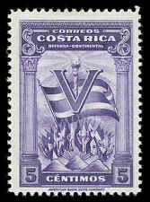 Scott # 221 - 1942 - ' Torch of Freedom, Victory & Flags of American Nations '