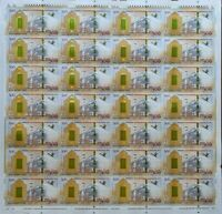 ARMENIA NOAH'S ARK 500 DRAM 28NOTES UNCUT SHEET COMMEMORATIVE BANKNOTE UNC P-60a