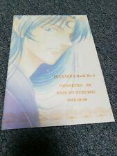 Inuyasha- Sesshomaru x Rin- Doujinshi Fan Art Book- Kaze no Hukurou