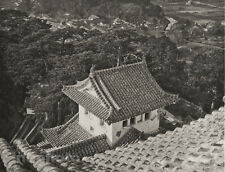 1929 JAPAN Photo Gravure CASTLE Himeji Hakuro-jo Architecture Asian Roof, GRAEFE
