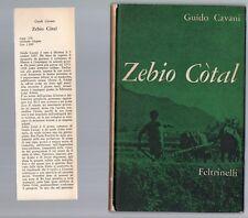 guido cavani - zebio cotal - feltrinelli 1961